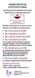 Abbildung Flyer Termine Letzte-Hilfe-Kurse für 2020